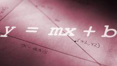 Как решить задачу по алгебре