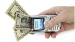 How to transfer money from phone to phone in the MTS