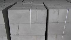 How to calculate concrete blocks