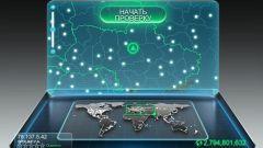 Как измерить реальную скорость интернета