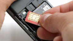 Как открыть крышку iphone 3g