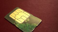 How to register your SIM card by yourself