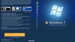 Как настроить русский язык Windows