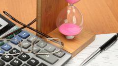 Как списать дебиторскую задолженность по сроку давности