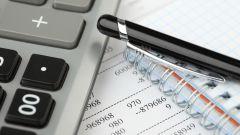 Как составить пояснительную бухгалтерскую записку
