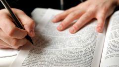 Как составить договор в простой письменной форме
