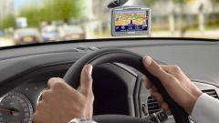 Как установить навигацию в навигатор