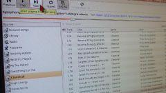 Как посмотреть название файла