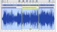 Как обрезать музыкальный файл