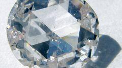 Как нарисовать бриллиант
