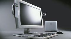 Как оприходовать комплектующие для компьютера