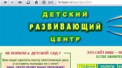 Как сделать заголовок сайта