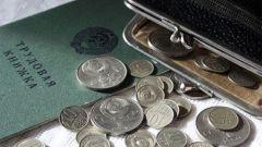 Как получить пособие на бирже труда