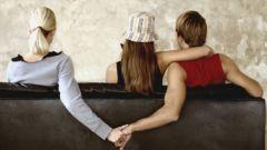 Как проверить мужчину на верность