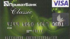 Как пополнить карточку в Приватбанке