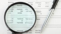 Как оплатить налог на прибыль