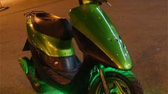 Как сделать подсветку на скутер