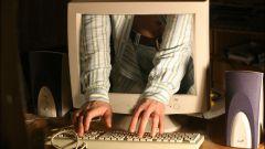 Как удалить имя и пароль