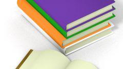 Как распечатать документ книжкой