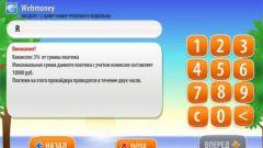 Как перевести деньги с киви в вебмани