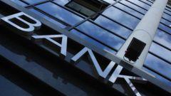 Как открыть счет в зарубежном банке