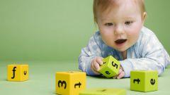Как воспитать гениального ребенка