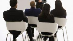 Как провести успешную презентацию