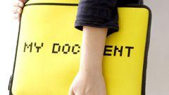 Как восстановить удаленный документ Word