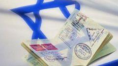 Как оформить визу в Израиль в 2018 году