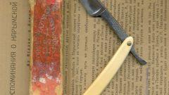 Как наточить опасную бритву