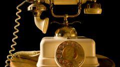 Как проверить баланс домашнего телефона