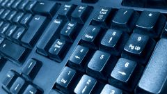 Как включить боковую клавиатуру