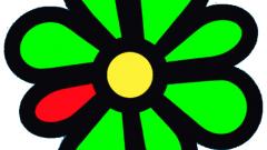 Как удалить профиль ICQ