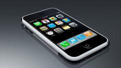 Как скинуть текст на IPhone