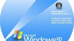 Как удалить пакет обновлений Windows