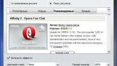 How to change the view in Opera