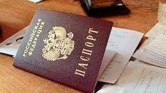 Как получить загранпаспорт в Кемерово