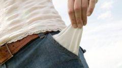 Как проверить доходы заемщика