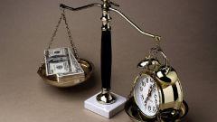 Что такое налог