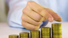 Что такое финансы