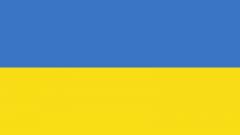 Как продать товар на Украину