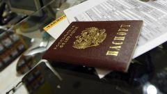 Как написать заявление об утери паспорта