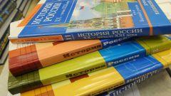 Почему мы изучаем историю