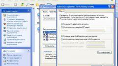 Как поменять IP-адресс