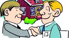 Как оформить залог покупки квартиры