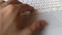 Как убрать пароль с документа