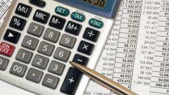 Как распределять финансы
