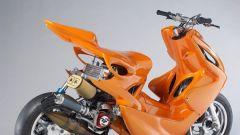 Как сделать тюнинг скутера