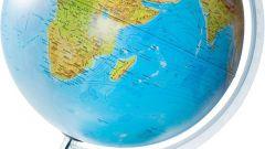 Что такое географическая оболочка