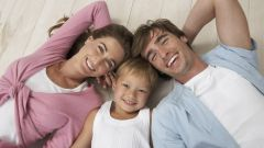 Как создать новую семью